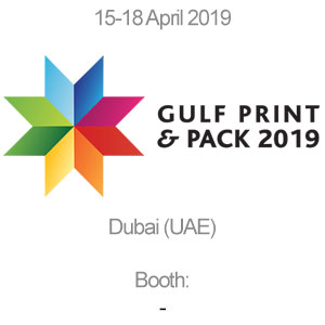 GulfPrint &Pack 2019